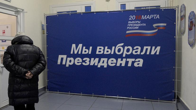 Опубликованы результаты экзитполов выборов президента России