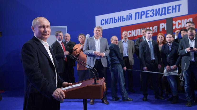 Путин оценил возможность своего участия в выборах в 2030 году