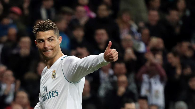 Достижение Месси, четыре гола Роналду и поражение «Баварии»: итоги футбольных выходных в Европе