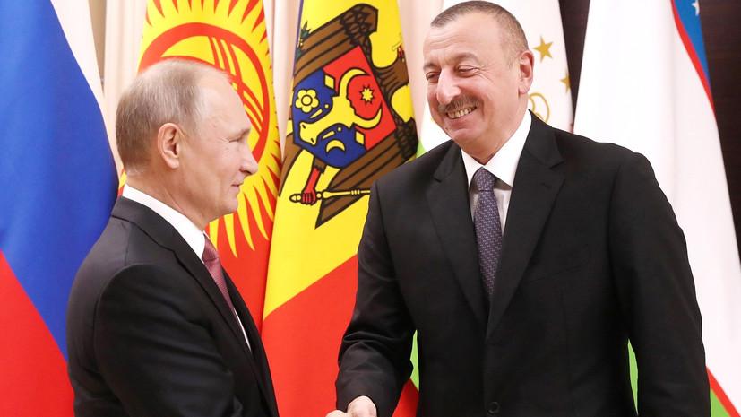 Алиев поздравил Путина с победой на президентских выборах