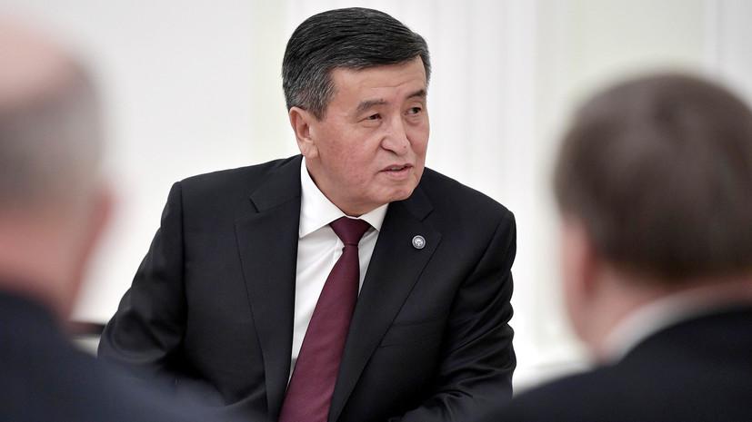 Президент Киргизии поздравил Путина с переизбранием