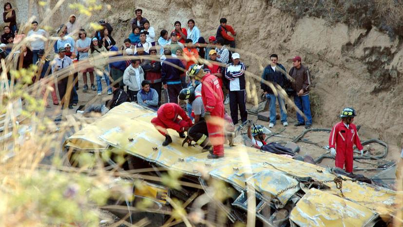 В Эквадоре 11 человек погибли в результате столкновения двух автобусов