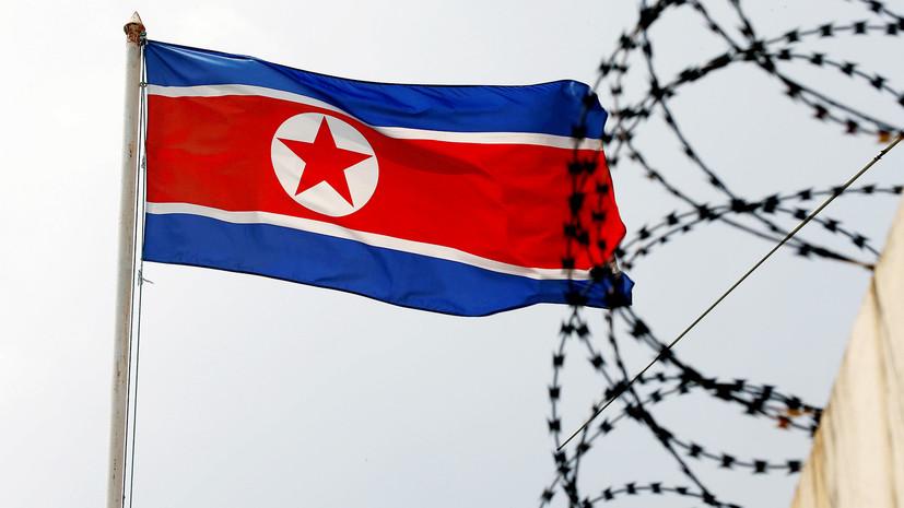 СМИ сообщили о «секретном канале» связи между разведкой США и КНДР