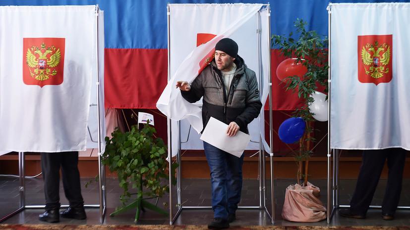 ЦИК: явка на выборах после обработки 99,83% протоколов превысила 67%