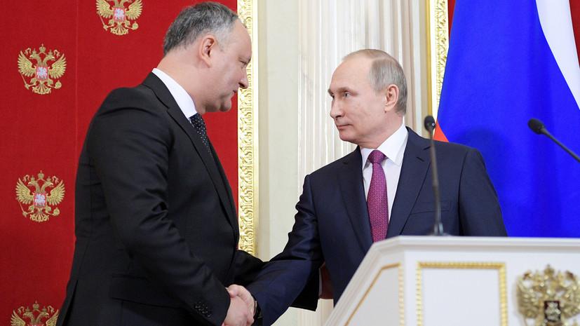 Додон поздравил Путина с победой на выборах президента России
