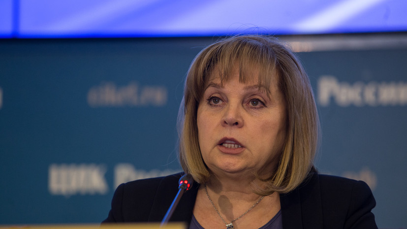 ЦИК: предварительная явка на выборах президента России составила 67,47%