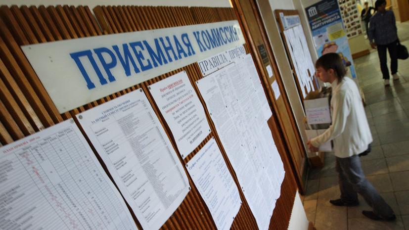 В России предлагают создать базу достижений школьников для приёма в вузы