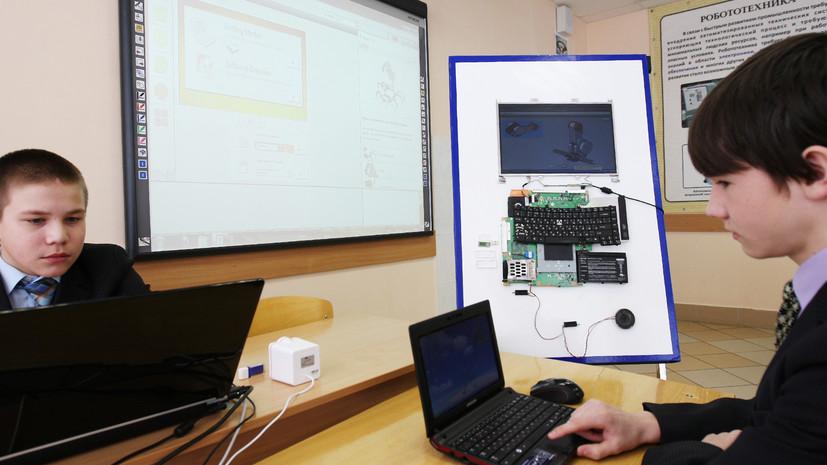 В российских школах предлагают ввести уроки робототехники
