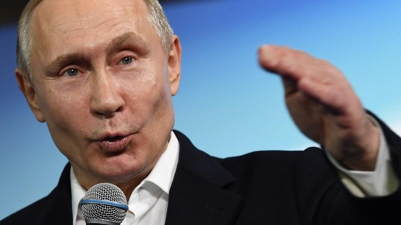 Путин встретится с баллотировавшимися в президенты России кандидатами