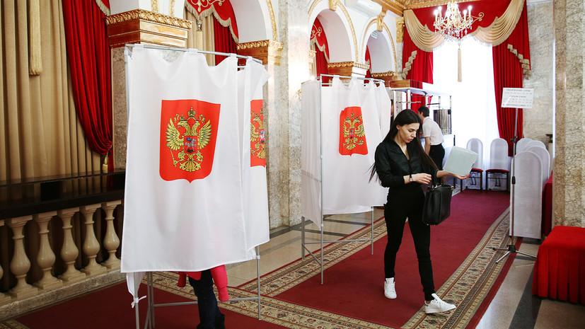 В миссии наблюдателей от СНГ назвали выборы в России свободными и легитимными