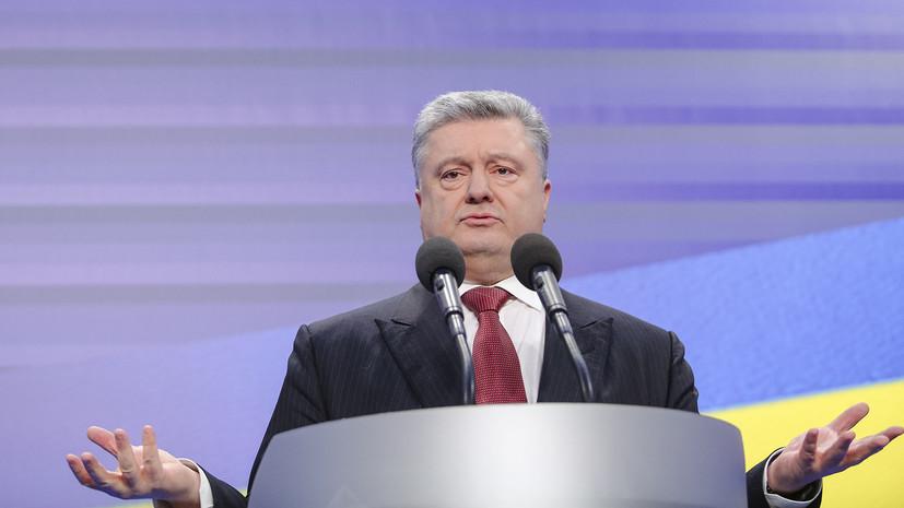 Порошенко раскритиковал проведение выборов президента России в Крыму