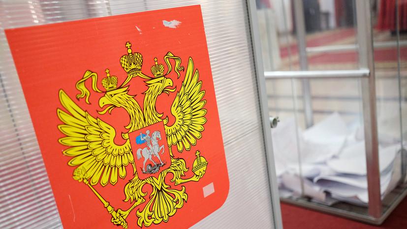 На пяти участках в трёх регионах отменены результаты выборов президента России