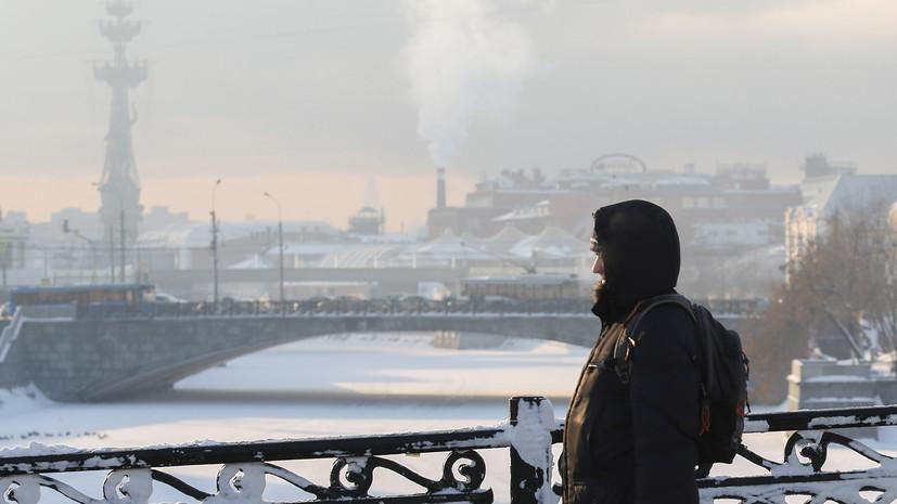 Синоптики рассказали о понижении температуры к середине недели в столичном регионе
