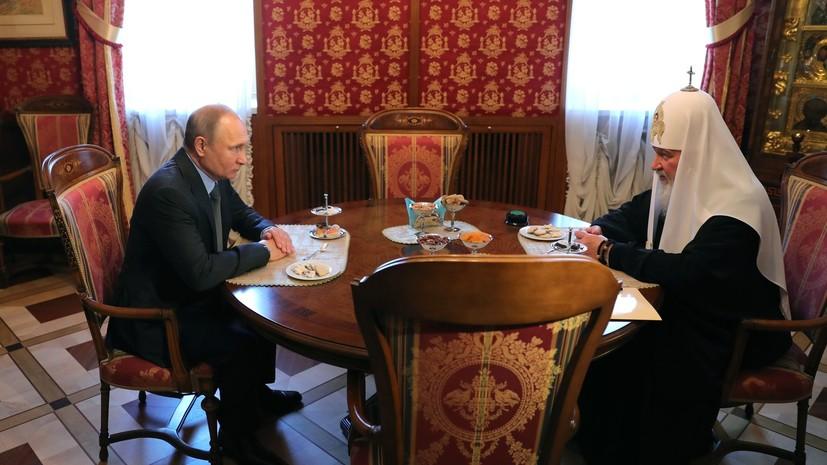 Патриарх Кирилл прокомментировал победу Путина на выборах президента