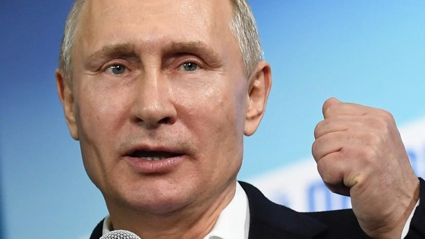 Путин назвал внутреннюю повестку главным приоритетом нового президентского срока