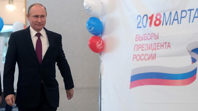 Титов поздравил Путина с победой на выборах президента