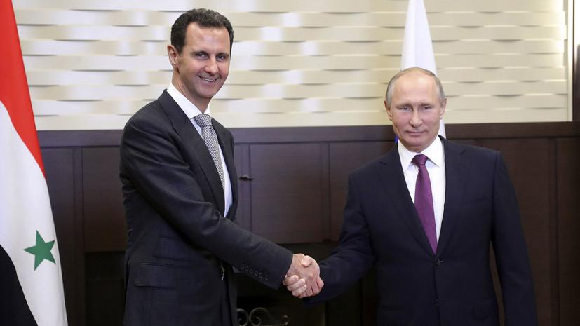 Асад поздравил Путина с победой на выборах президента России