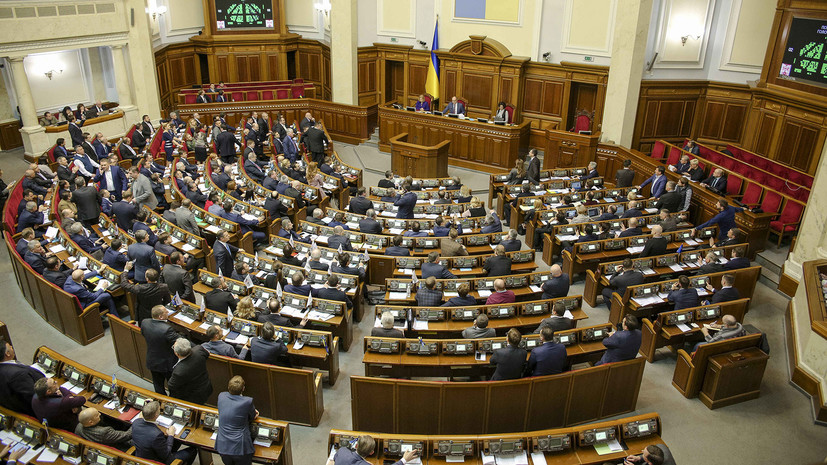 В Верховной раде зарегистрирован законопроект о непризнании выборов президента России