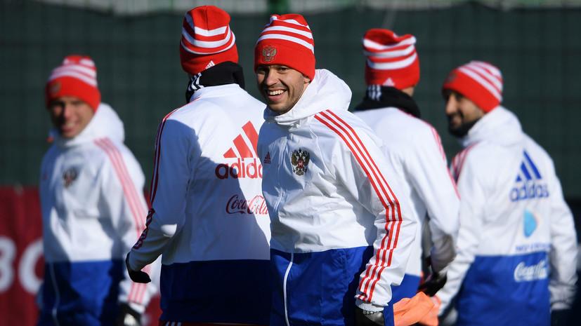 сборная России продолжает подготовку к матчу с Бразилией