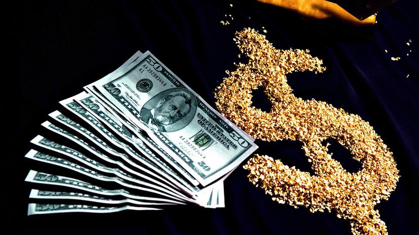 Теория большого долга: как крах золотого стандарта привёл к глобальному господству доллара