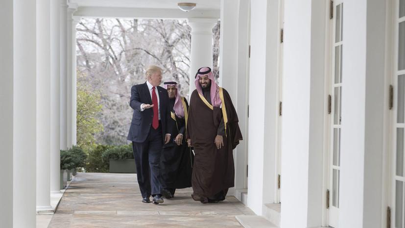 Что будут обсуждать Дональд Трамп и Мухаммад бин Салман в Белом доме