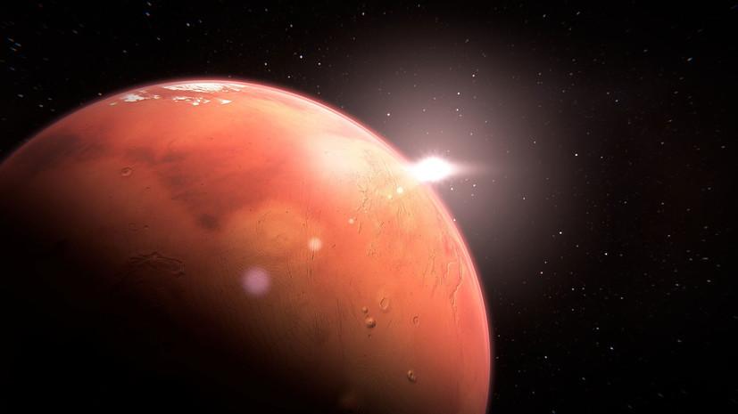 Воды Марса: американские учёные определили возраст древних океанов Красной планеты