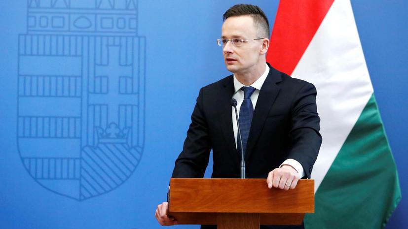 В МИД Венгрии раскритиковали планы Украины по размещению военных в Закарпатье
