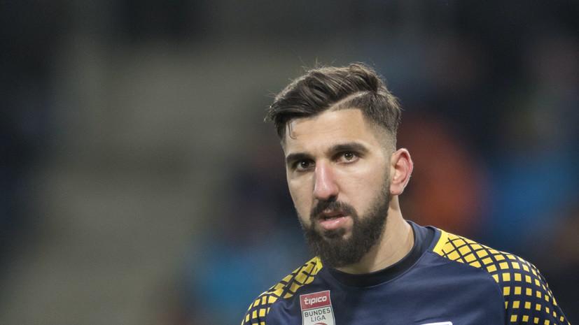 СМИ: Футболист «Зальцбурга» четыре минуты находился без сознания после столкновения с противником
