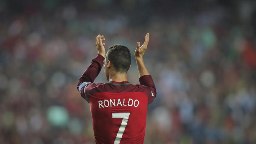 Роналду признан футболистом года в Португалии