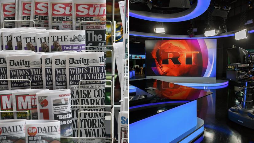 Почему многие британцы выступают против прекращения вещания RT в Соединённом Королевстве