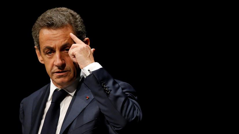 Эксперт прокомментировал сообщения СМИ о задержании Саркози
