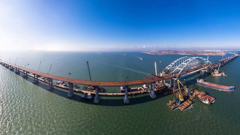 Крымский мост начнёт работать уже в мае