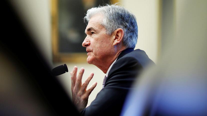 Новый курс: ФРС США повысила процентную ставку до 1,50—1,75% годовых