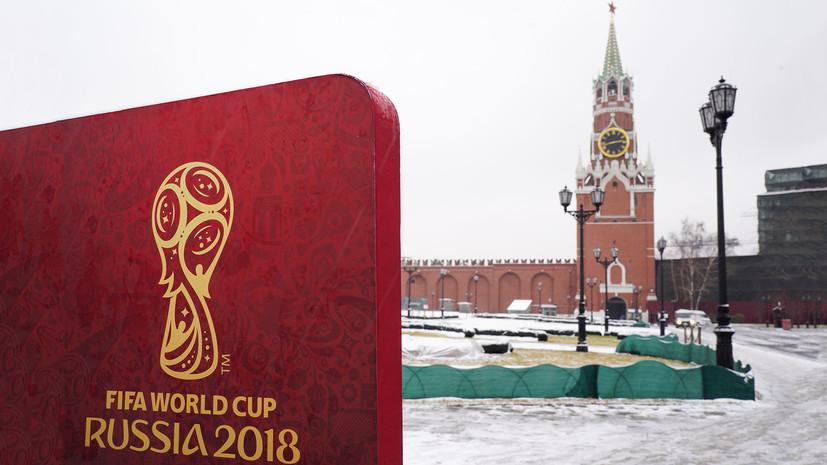 Как в России отреагировали на возможный бойкот Исландией ЧМ-2018 по футболу