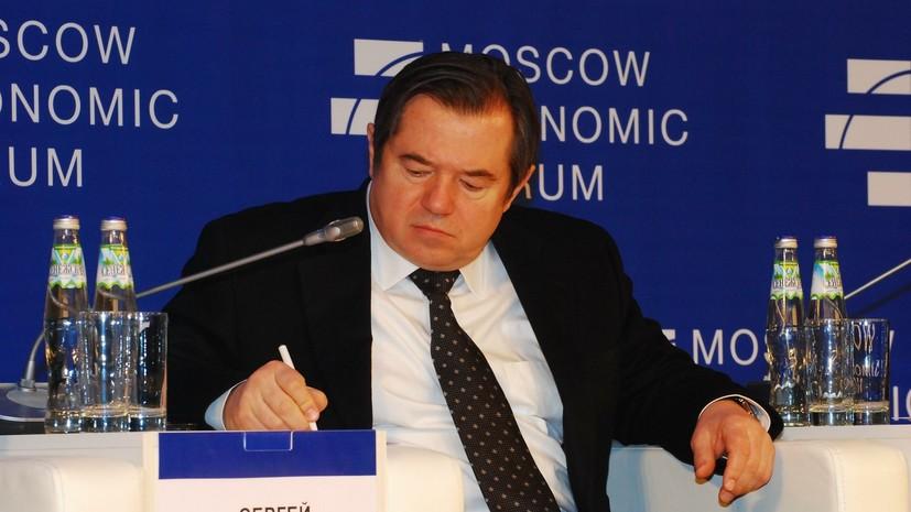 Глазьев рассказал о позитивных факторах национальной криптовалюты