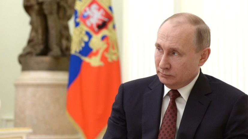 Путин вручил награды российским паралимпийцам