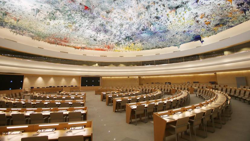 RT публикует тезисы выступления крымской делегации в Совете ООН