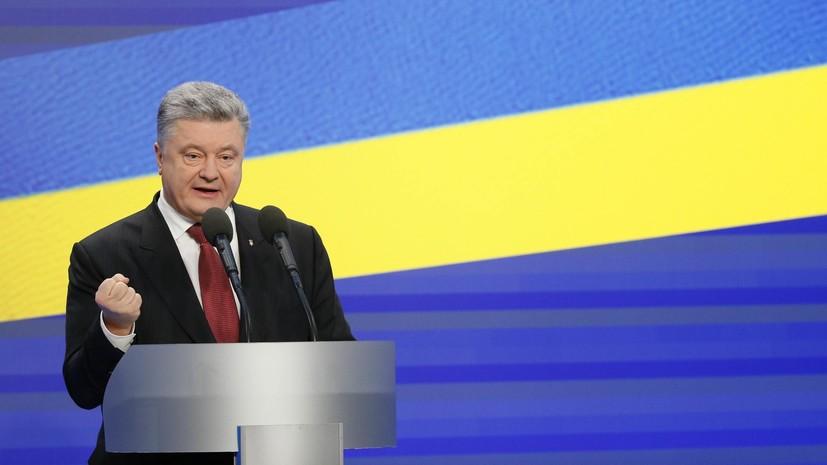 Порошенко рассказал о переговорах Украины и Катара по поставкам сжиженного газа