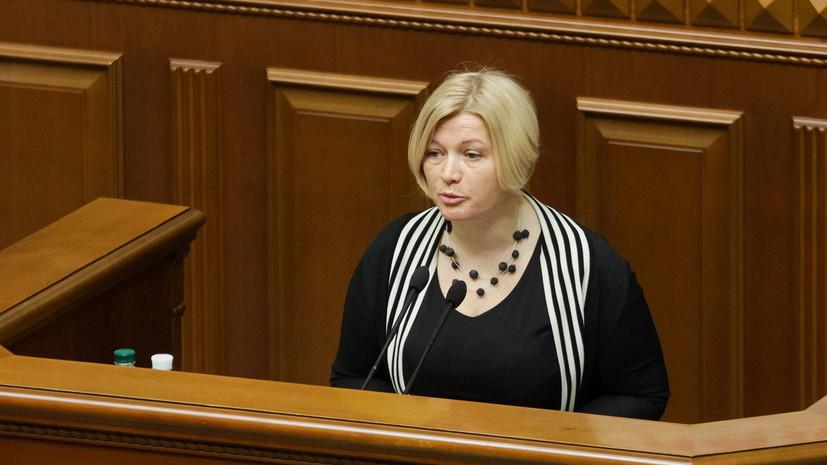 Геращенко: Украинцы первыми поняли, что РФ - «психически больная страна»