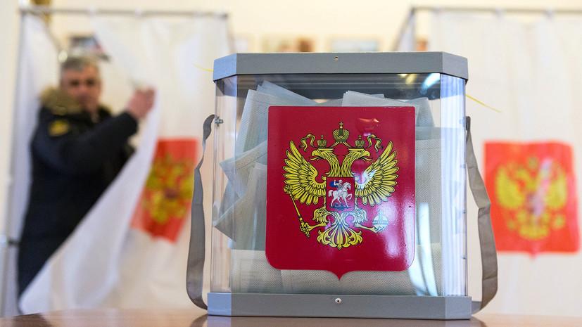 Представитель Порошенко заявила о необходимости признать выборы в России
