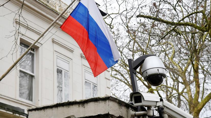 Посол России в Великобритании рассказал о дальнейшем трудоустройстве высланных дипломатов