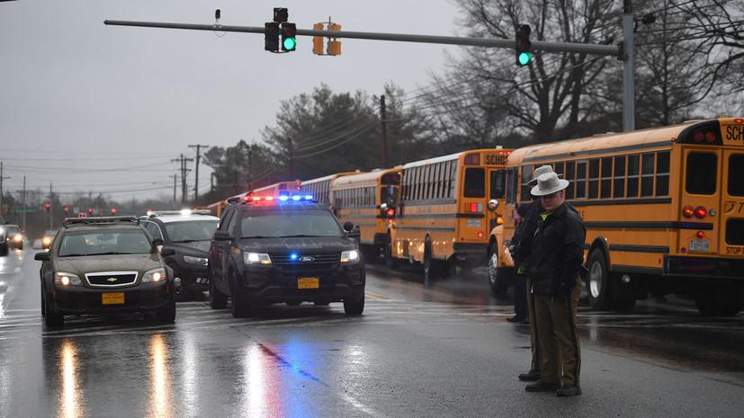 Открывший стрельбу в школе Мэриленда скончался от полученных ранений