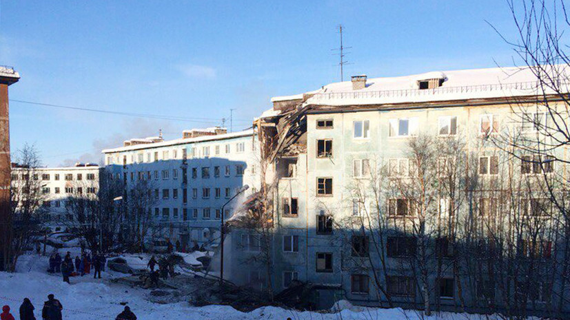 Источник сообщил об обрушении трёх этажей жилого дома в Мурманске после хлопка газа