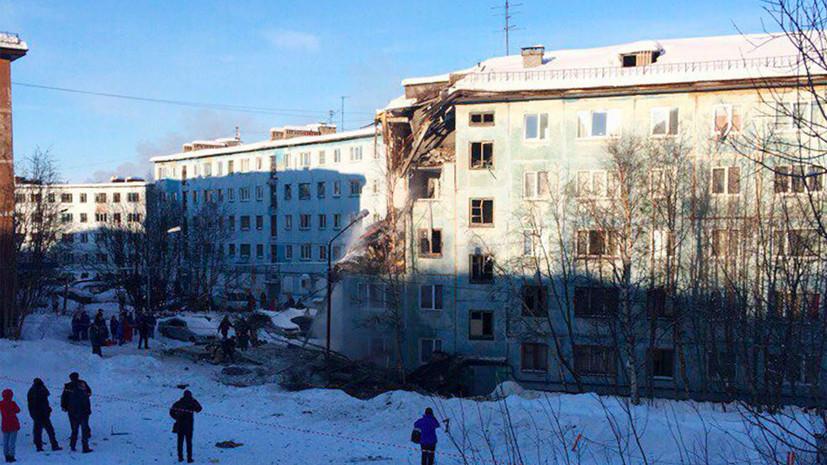 СК начал проверку по факту взрыва газа в Мурманске
