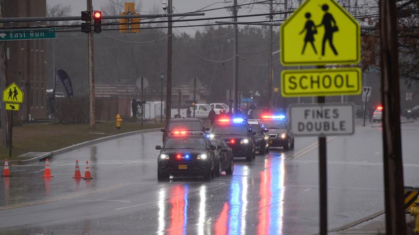 Не менее трёх человек пострадали при стрельбе в школе в Мэриленде