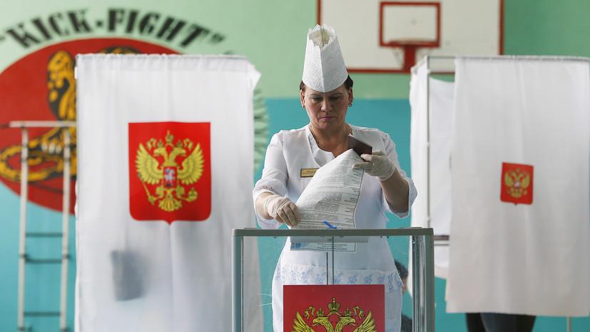 Минюст Украины: непризнание выборов в Крыму может послужить расширению санкций против России