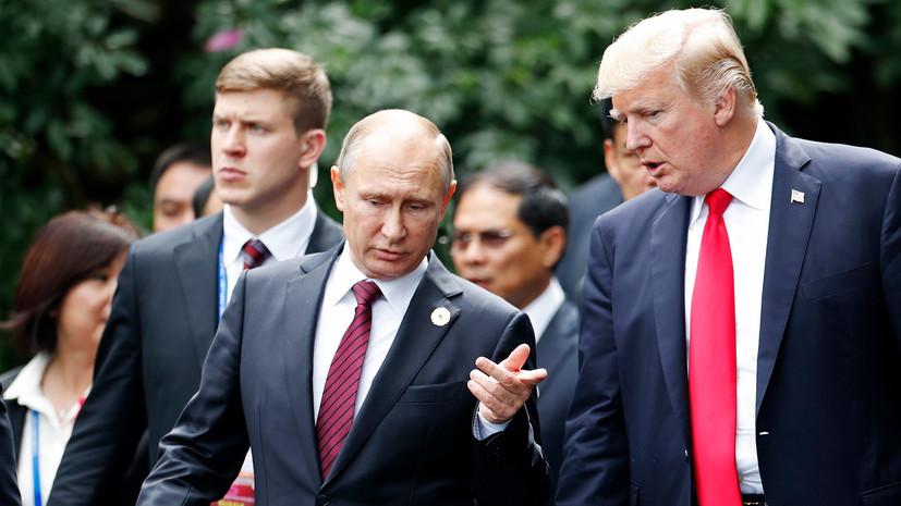«Не исключаю нашей скорой встречи»: Трамп поздравил Путина с победой на президентских выборах