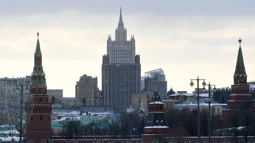 МИД РФ пригласил всех послов обсудить дело Скрипаля
