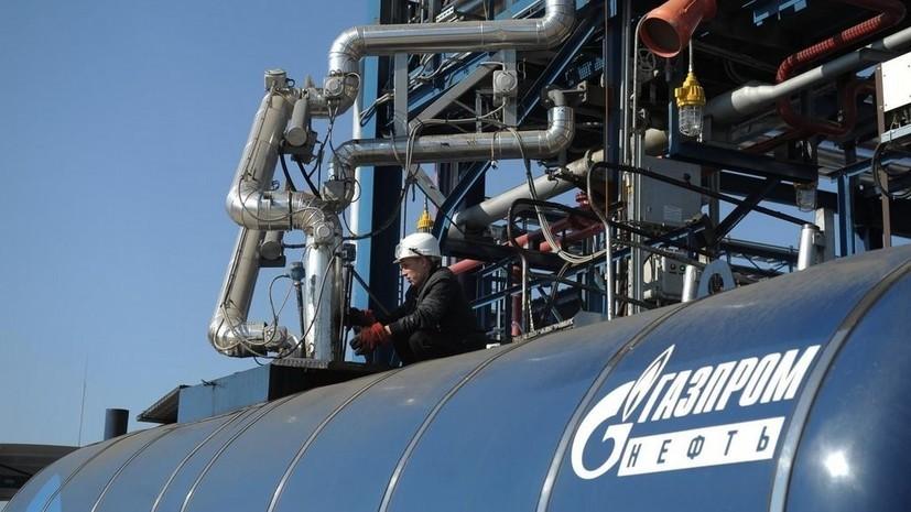 Эксперт оценил заявление Украины о взыскании в бюджет всех средств «Газпрома» в стране