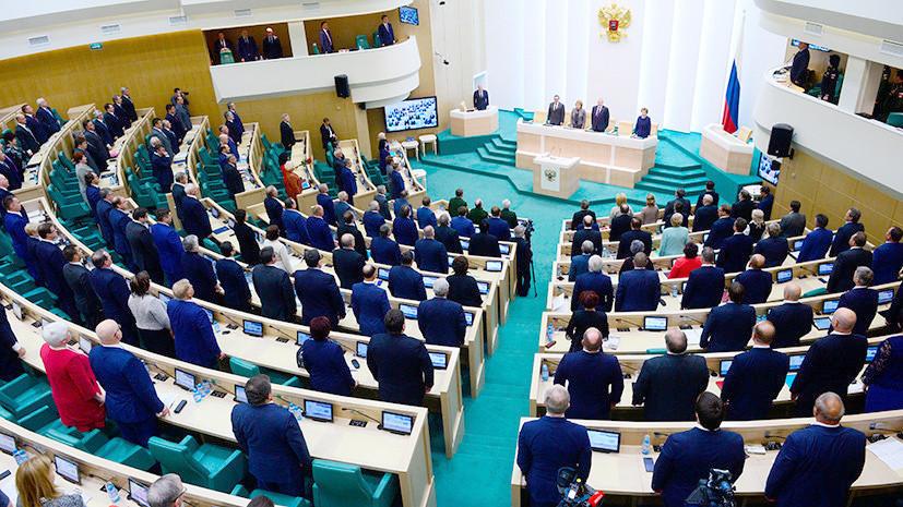 В Совфеде подготовят «Белую книгу» о нарушениях прав человека на Украине